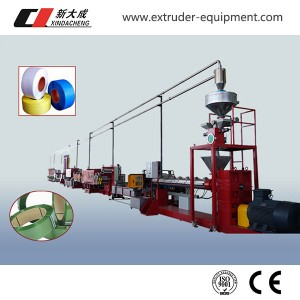 PET / PP strapping Production line(Heavy model)