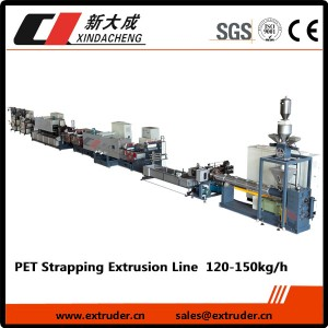 PET strapping Extrusion line(Eco-model)