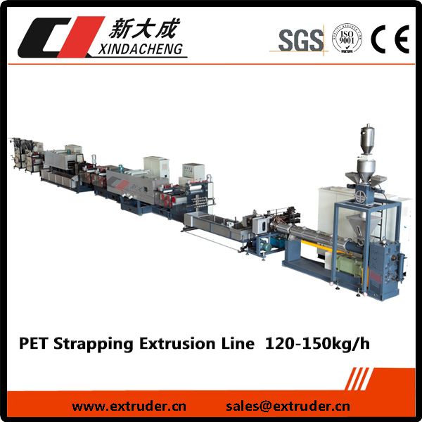 PET strapping Extrusion line(Eco-model) Featured Image