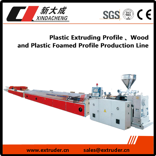 Plastic Extruding Profile 、Wood and Plastic Foamed Profile Production Line Featured Image