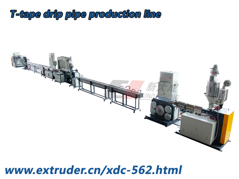 T-tape-drip-pipe-prodcution-line