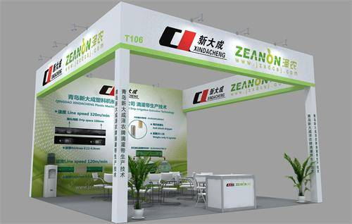 The 8th Beijing Irrigation Exhibition will be held soon