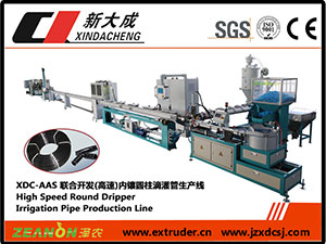 Three layer extrusion round dripper pipe production line