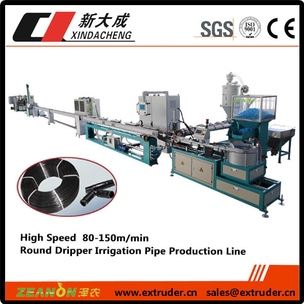 High speed round dripper irrigation pipe production line Featured Image