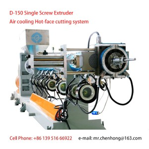 SINGLE SCREW PLASTIC EXTRUDER AIR COOLED HOT FACE CUTTING SYSTEM