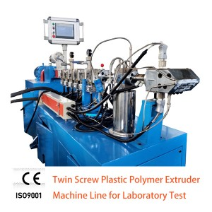 LAB Twin screw PET Sheet Plasic Polymer Laboratory Extrusion line
