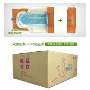 Ultra Soft Cotton Healthy Beyond Care Sanitary Napkin Custom