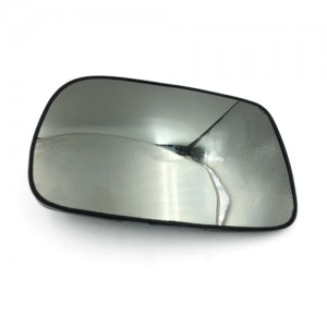 1721 Mirror Glass For Toyota Car