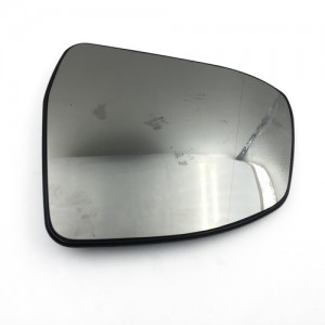 1227  Mirror Glass For Mitsubishi Car
