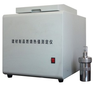 Oxygen Bomb Calorimeter / Buliding Materials Burning Calorific Value Tester