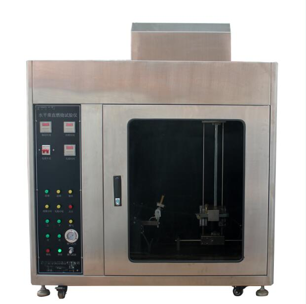 Wholesale Dealers of Flame Test Chamber -