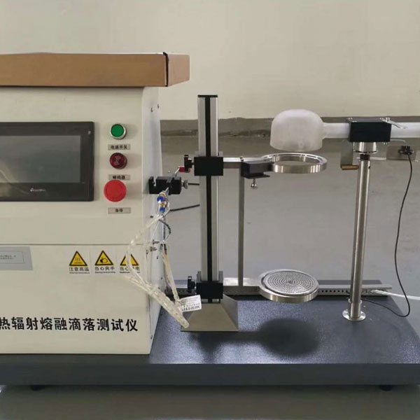 Wholesale Price Burning Test Apparatus -