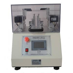 PLC Control Hinge Cycle Tester(US Voltage)