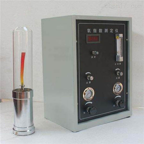 Good Wholesale Vendors En 13823 Sbi Testing Equipment -