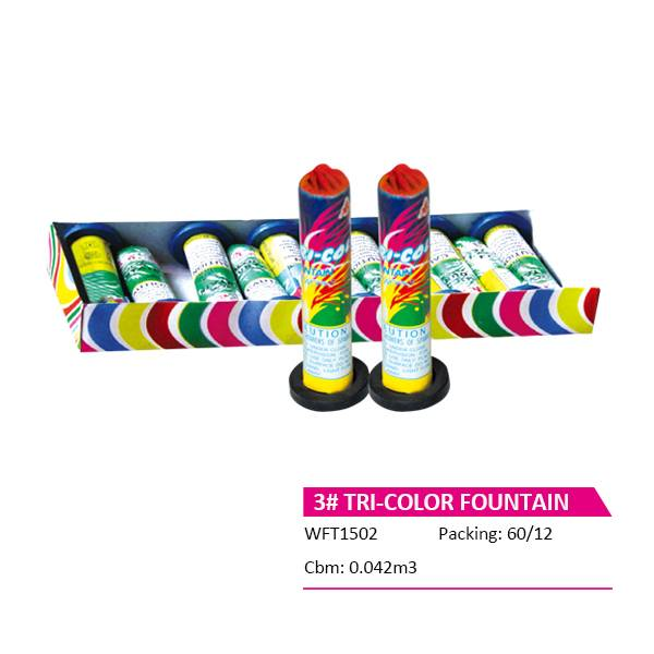 WFT1502   3# TRI-COLOR FOUNTAIN