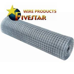 Eziphothene Wire Mesh