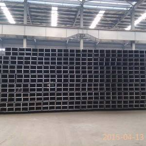 China Cheap price Cement Lined Steel Pipe - CSA G40.21 – FIVE STEEL