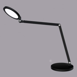Leading Manufacturer for Desk Lamp With Digital Clock -