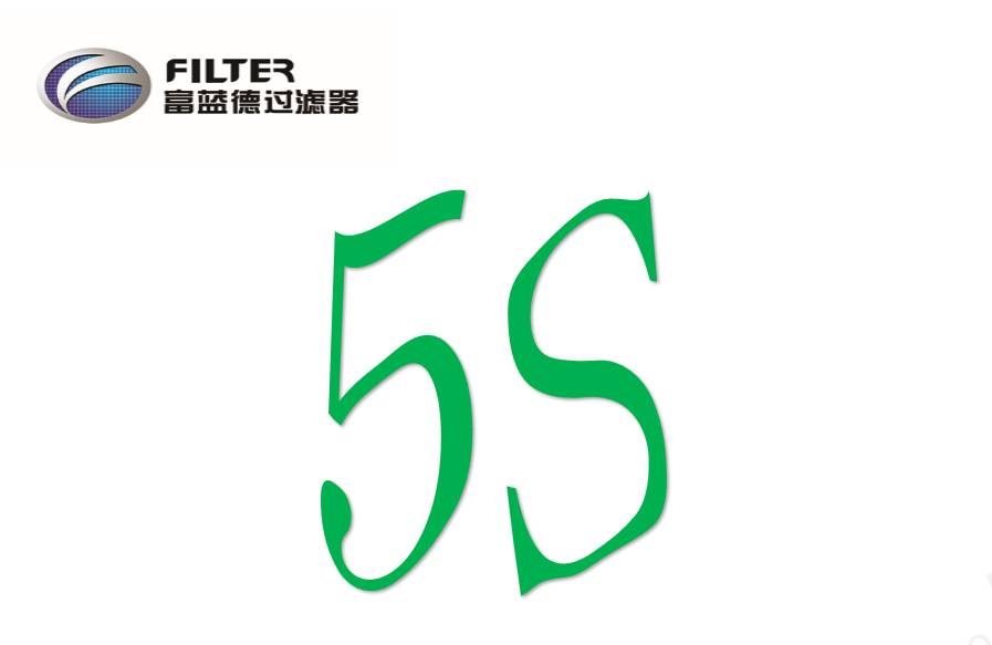 DeZhou factory carry out the 5S activities