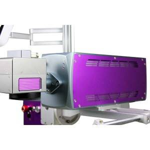 CO2 Flying Laser Minamarkahan ang Machine-FLYL30