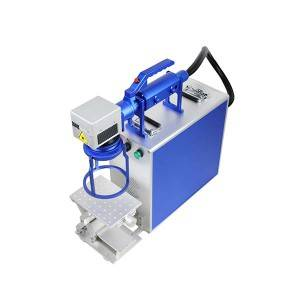 High reputation Fiber Camra Cutting Machine - Hand-held Fiber Laser Marking Machine-FLFB20-PL – FOCUSLASER