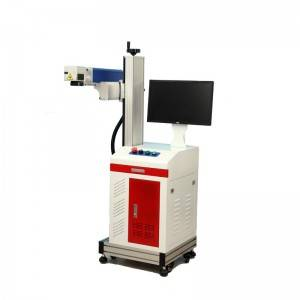 Flying Fiber Laser Marking Machine-R