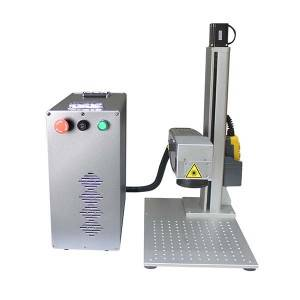 Special Design for Glass Uv Laser Engraving - Auto Focus Fiber Laser Marking Machine-FLFB20-DA – FOCUSLASER