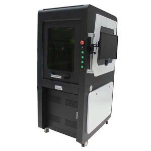 2018 China New Design Fiber Metal Laser Marking Machine - Fiber Laser Marking Machine With Safety Cover – FOCUSLASER