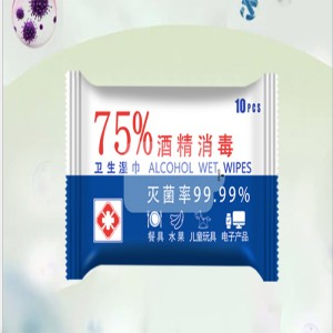 High reputation 50pcs Alcohol Wipes 99% Antibacterial Wet Wipe cleaning wipes