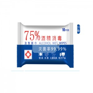 Independent 1 Pack Portable 75% Alcohol Disinfection Wet Wipes antibacterial