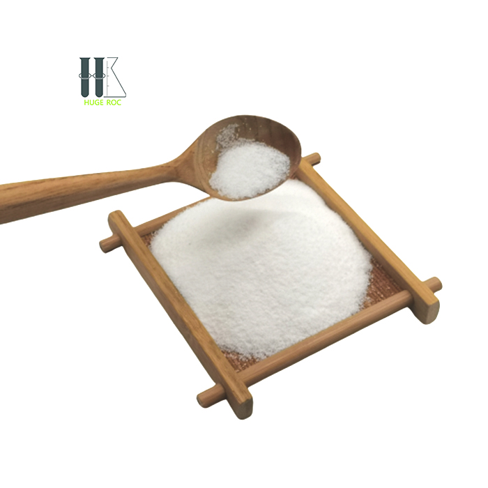 Super Lowest Price China Sodium Bicarbonate Baking Soda Food Grade Price 144-55-8 Factory Featured Image