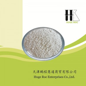 China Manufacturer for Pea And Rice Protein -