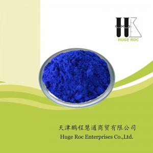 China Factory for China Inorganic Pigment Blue 29 Ultramarine Blue Pigment
