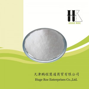 One of Hottest for Soy Lecithin Emulsifier -
