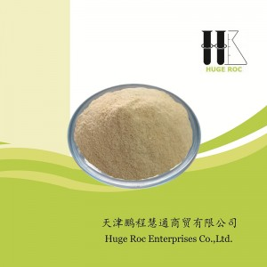 Chinese wholesale Conventional Non-GMO Textured Pea Protein 80% Flake Shape
