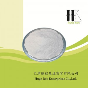 Hot-selling Free sample powder 99% calcium propionate food grade preservative for sale