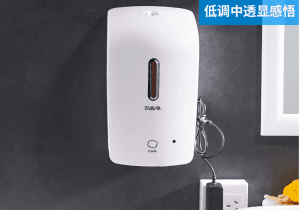 Wall-mounted contactless automatic hand sanitizer dispenser