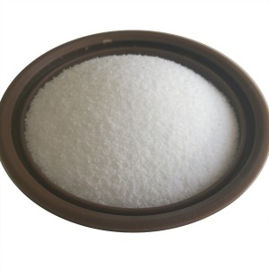High Purity Sodium Gluconate
