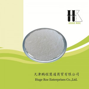 Factory wholesale China Food Preservatives Sodium Benzoate Price