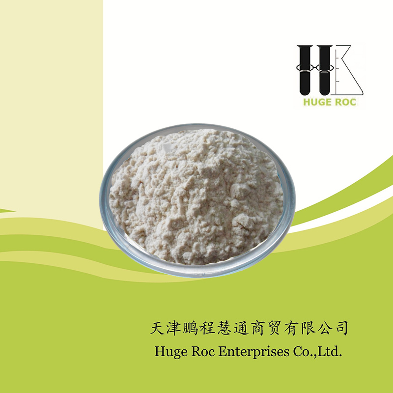 Soya Protein Isolate (ISP) Featured Image