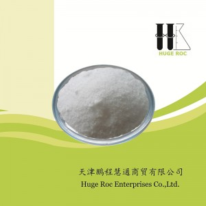 2019 New Style China 99% Min. Top Quality Food Grade Ammonium Bicarbonate White Powder