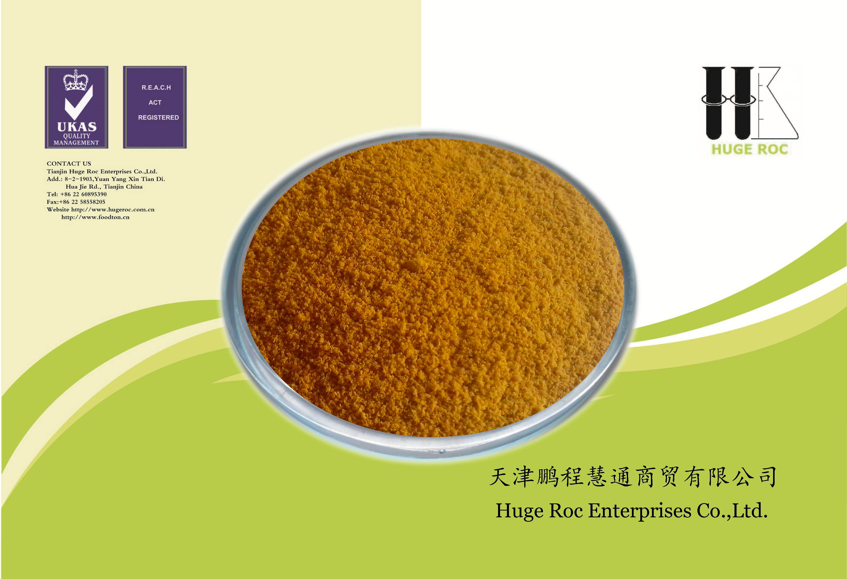 corn gluten meal for sale Featured Image