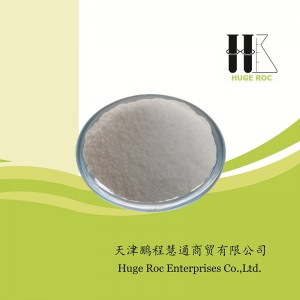 Factory supplied Food/Industrial Grade Sodium Bicarbonate(Baking Soda) -