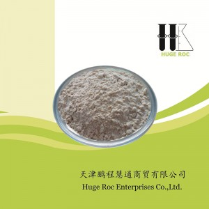Factory Price For Yellow Pea Protein -