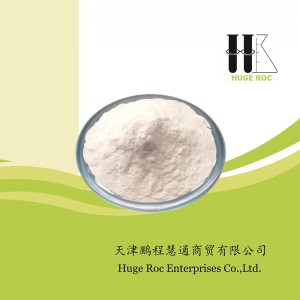 Personlized Products Cas# 532-32-1 Food Preservative -