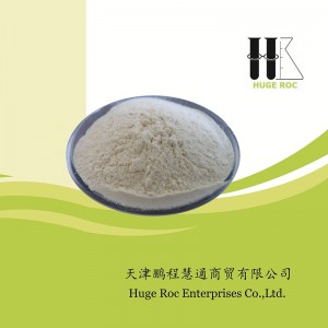 2017 China New Design High Quality Organic Pea Protein Isolate -