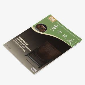 Factory source A4 Folder Printing -