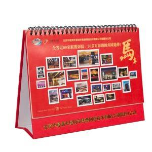 2017 High quality Kids Story Books Printing -