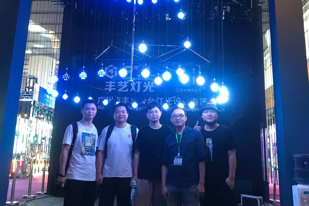 2020 Guangzhou Prolight at Sound Exhibition