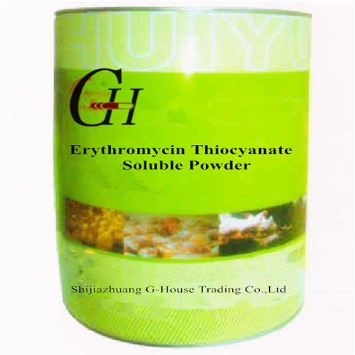 2018 Good Quality Gonadotropins -